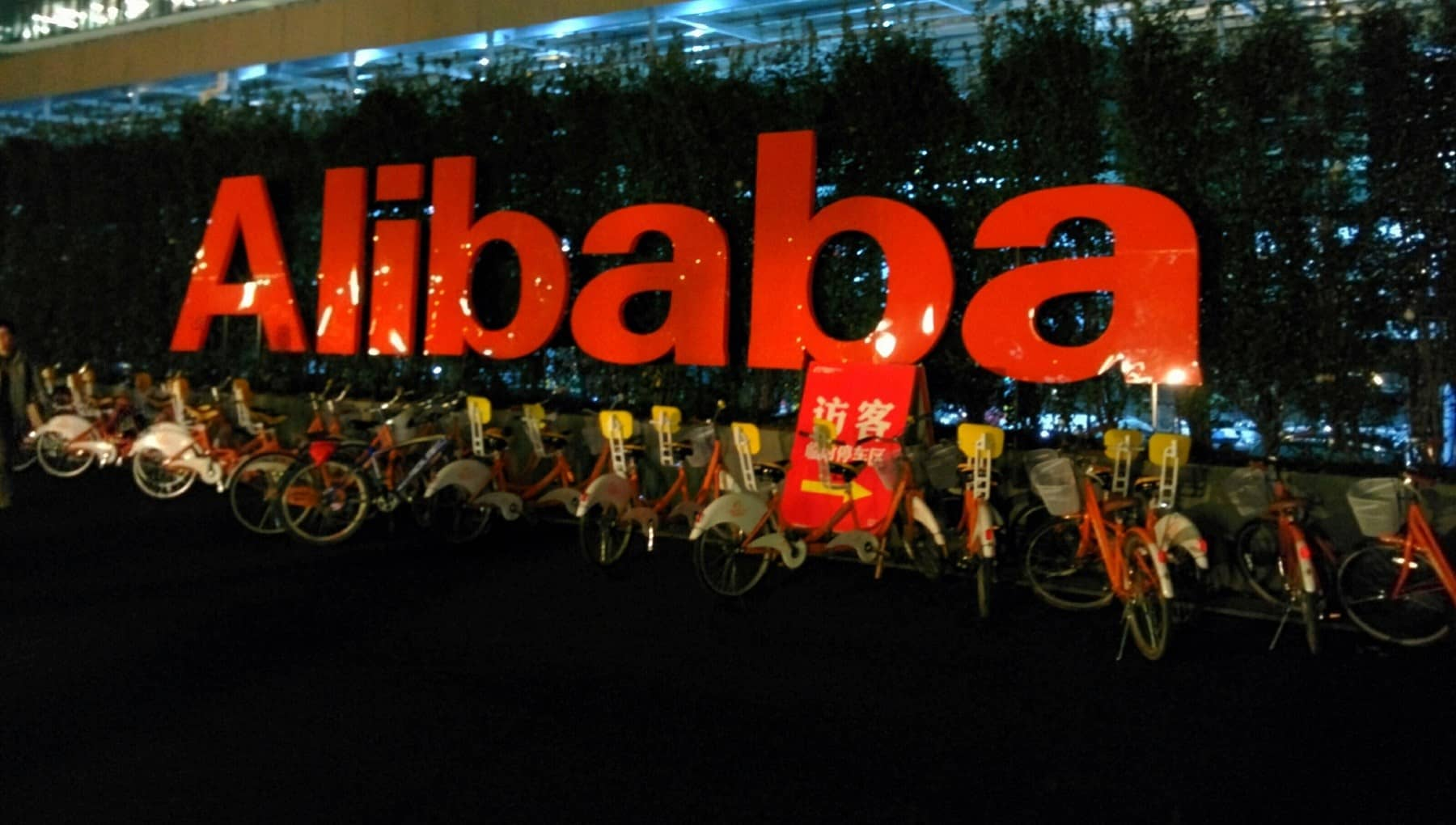 Alibaba Opens Office in Amsterdam - NFIA